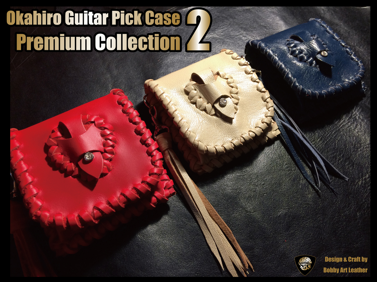 PICK CASE2POP2